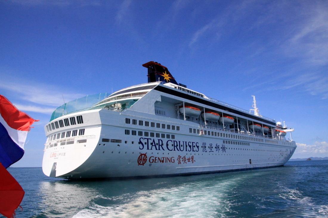gemini cruise singapore